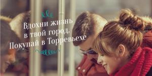 Copia de ruso_navidad_2015_01-06